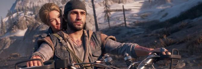Days Gone стала самой продаваемой игрой в европейском PS Store за апрель