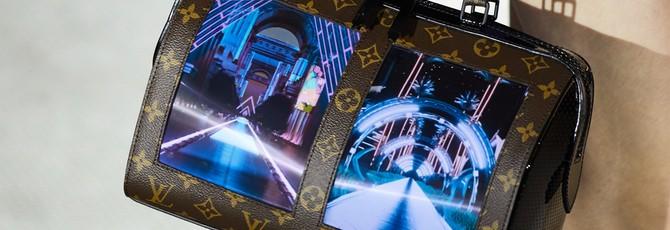 Сумки Louis Vuitton теперь оснащены гибкими дисплеями