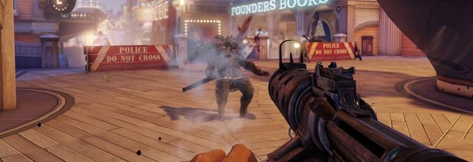 Системные требования BioShock Infinite