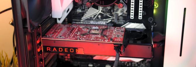 AMD анонсирует новые игровые продукты на E3 2019