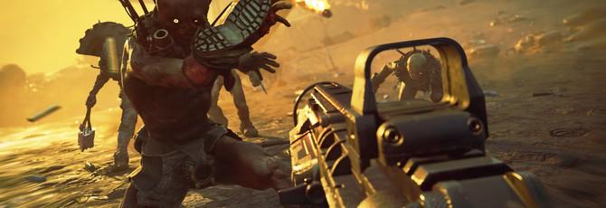 Где искать модификации оружия в Rage 2