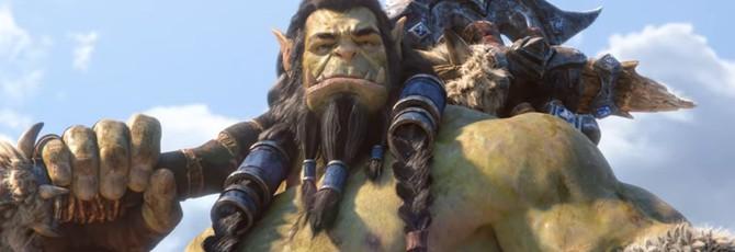Тралл вернулся в новом синематике World of Warcraft