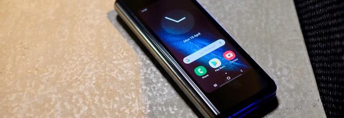 СМИ: Samsung установит защитный слой в Galaxy Fold под дисплей