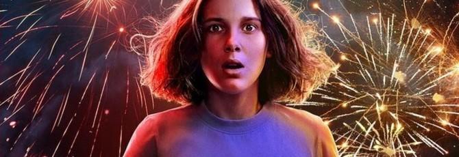Персональные постеры героев третьего сезона Stranger Things