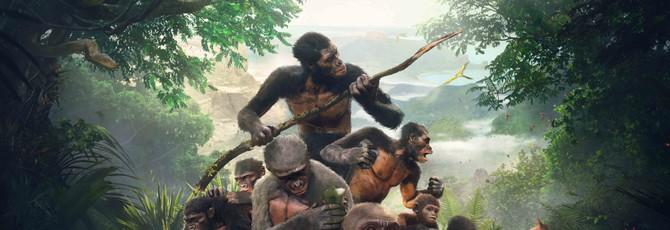 Ancestors: The Humankind Odyssey выйдет на PC 27 августа