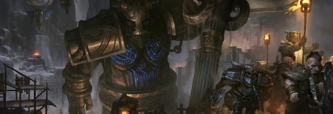 Новый трейлер SpellForce 3: Soul Harvest посвящен гномам