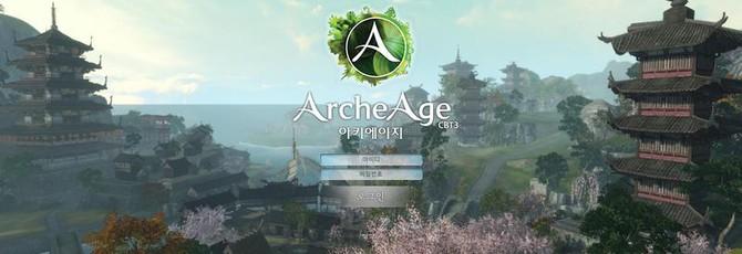 ArcheAge локализируют в России