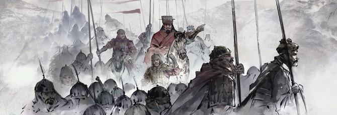 Технологическое превосходство древнего Китая в Total War: Three Kingdoms