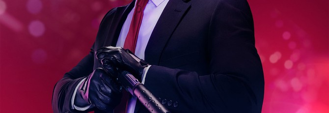 """Карта """"Банк"""" появится в Hitman 2 в конце июня"""