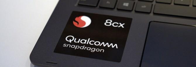 Computex 2019: мобильный процессор Snapdragon 8cx обошел Intel Core i5-8250U