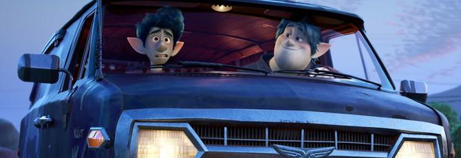 Первый взгляд на Onward — новый мультфильм Pixar