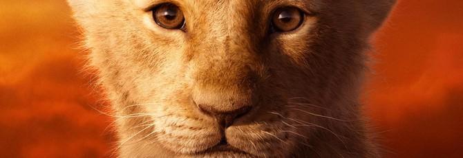 """Постеры с ключевыми персонажами """"Короля Льва"""""""