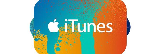 Похоже, Apple готовится к закрытию iTunes