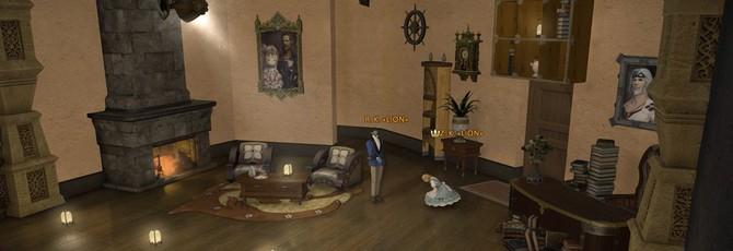 Театральная труппа исполняет реальные пьесы в Final Fantasy 14
