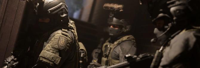 Кроссплей в Call of Duty: Modern Warfare будет работать аналогично Fortnite