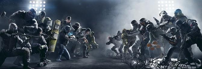 Ubisoft выпустит Rainbow Six Siege на консолях следующего поколения