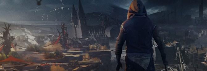 Новый арт Dying Light 2 показывает влияние игрока на мир игры