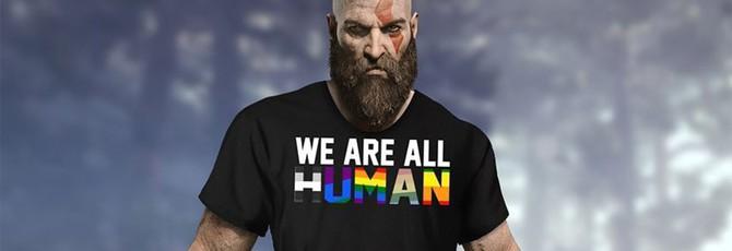 Геймдизайнер God of War изменил Кратосу сексуальную ориентацию, чтобы позлить хейтеров
