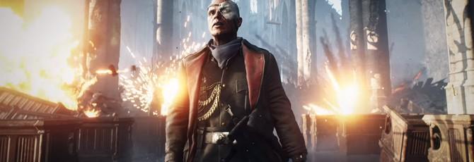 DICE случайно назвала немецкого солдата в Battlefield 5 именем бойца Сопротивления