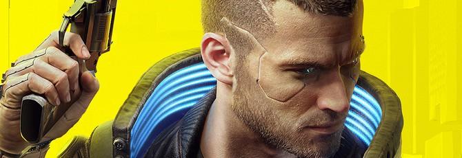 Утечка: бокс-арт и бонусы специального издания Cyberpunk 2077