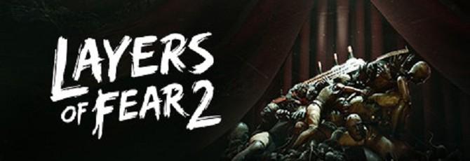 Layers of Fear: обзор от Одина