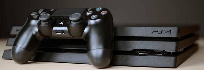 Слух: PS5 будет мощнее Xbox нового поколения