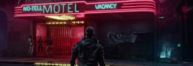 E3 2019: Синопсис Cyberpunk 2077 и состав коллекционного издания игры
