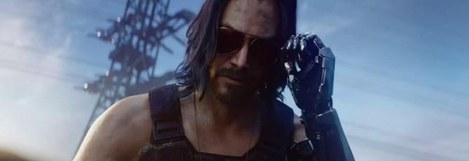E3 2019: Фанат, назвавший Киану Ривза потрясающим, получил коллекционное издание Cyberpunk 2077 от разработчиков