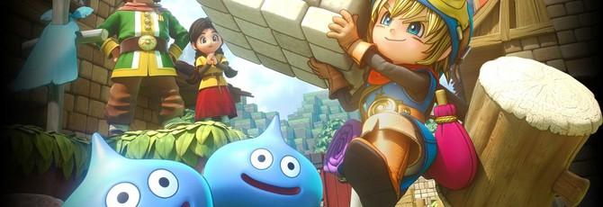 E3 2019: Новые подробности Dragon Quest Builders 2