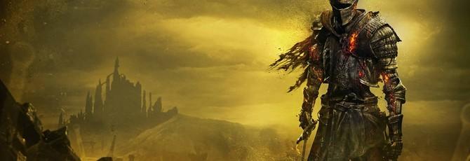 Продажи игр серии Dark Souls достигли 25 миллионов копий