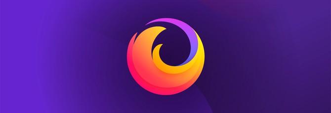 Mozilla представила новый логотип Firefox — больше, чем лиса