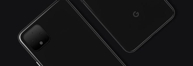 Google показала официальное изображение смартфона Pixel 4