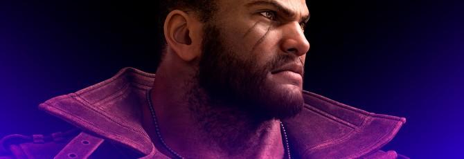 Ремейк Final Fantasy VII может выйти на PS5