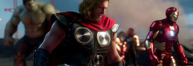 Дизайн Мстителей в Marvel's Avengers не будет изменен после негативной реакции