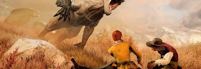 E3 2019: 10 минут геймплея GreedFall от IGN