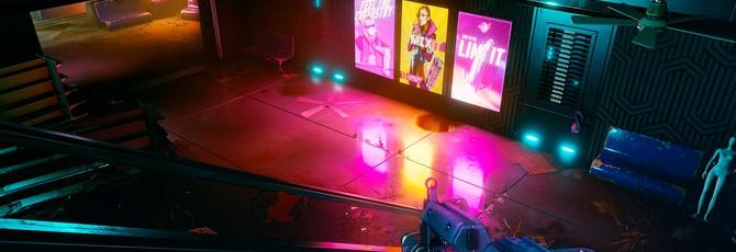 Cyberpunk 2077 использует трассировку лучей для поверхностного затенения и рассеянного освещения