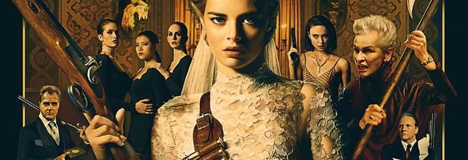 Опасные игры с невестой в первом трейлере фильма Ready or Not