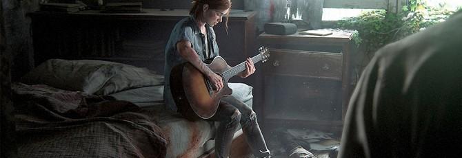Нил Дракманн пошутил про задержку релиза The Last of Us 2