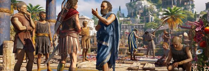 Игроки AC: Odyssey создают квесты, в которых для получения опыта не нужно ничего делать