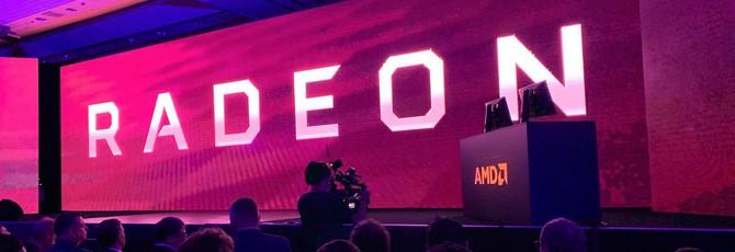 Утечка: В новых драйверах AMD обнаружили упоминание видеокарт Navi 12, 14 и 21