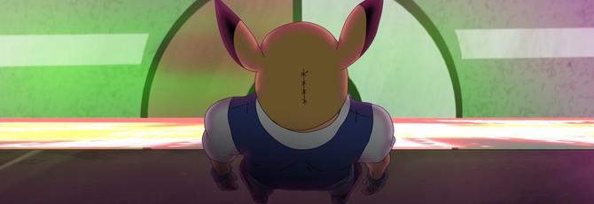 Мрачный трейлер The End of Pokemon от продюсера аниме-сериала Castlevania