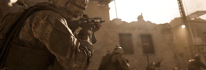 Как новый Modern Warfare может перевернуть жанр военного шутера