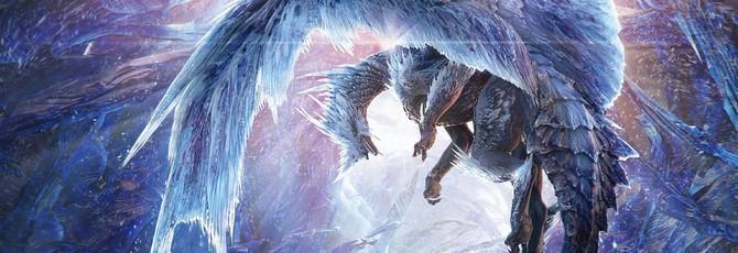 8 минут геймплея дополнения Iceborne для Monster Hunter: World