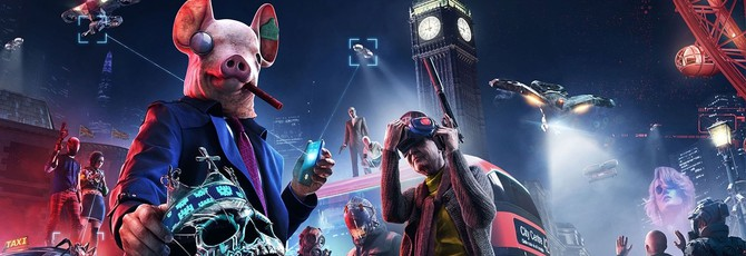Ubisoft: Новое поколение — большой скачок вперед