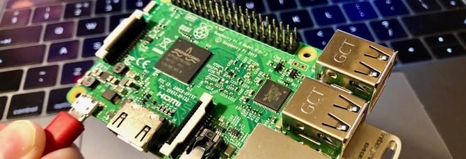 Хакер украл данные NASA с помощью компьютера Raspberry Pi