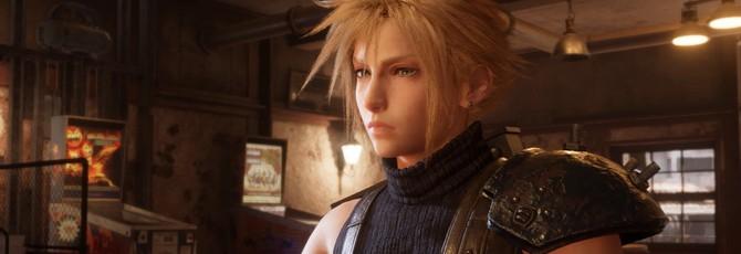 Square Enix добавит в ремейк Final Fantasy VII новые магические камни