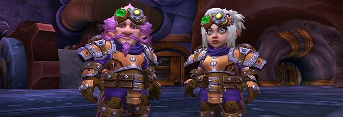 Дополнение World of Warcraft: Возвращение Азшары уже доступно