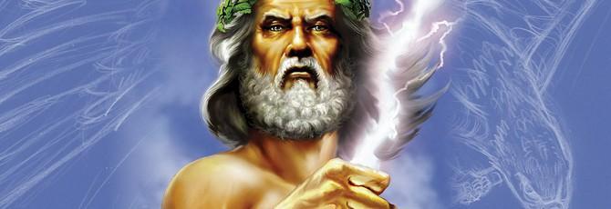 Разработчики Age of Mythology думают о развитии франшизы