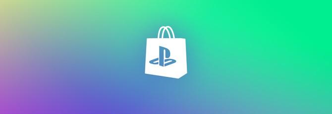 """В PS Store стартовала распродажа """"Гигантские скидки"""""""