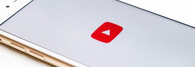 Обновление YouTube позволяет скрывать каналы из рекомендаций